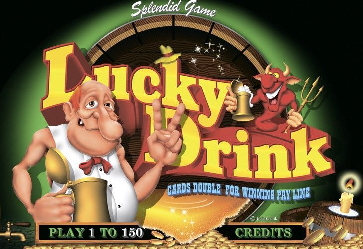 Lucky Drink слот